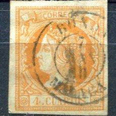 Briefmarken - Edifil 52. 4 cuartos 1860. Matasello de fecha de Ronda - 43151117