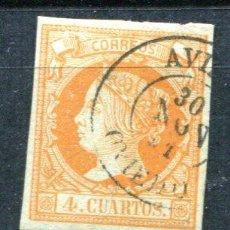 Briefmarken - Edifil 52. 4 cuartos 1860. Matasello de fecha de Avilés - 43344002