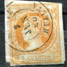 Briefmarken - Edifil 52. 4 cuartos 1860. Matasello de fecha de Ayamonte - 43344482
