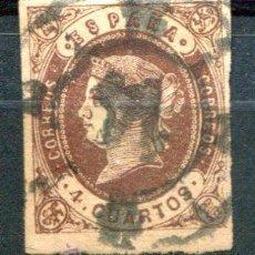 Sellos: EDIFIL 58. 4 CUARTOS 1862. MATASLLO RUEDA DE CARRETA 14. Lote 43344818