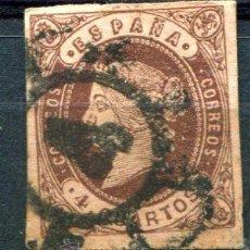 Sellos: EDIFIL 58. 4 CUARTOS 1862. MATASLLO RUEDA DE CARRETA 4. Lote 43344827