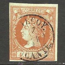 Sellos: 1860. ISABEL II USADO EDIFIL Nº 52 FECHADOR ALCOY (ALICANTE). Lote 43408486