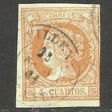 Sellos: 1860. ISABEL II USADO EDIFIL Nº 52 FECHADOR VILLENA (ALICANTE). Lote 43408697