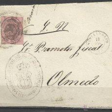 Sellos: J79-CARTA PLICA FRENTE FRONTAL HISTORIA POSTAL 1854 VALLADOLID OLMEDO SELLO UNA ONZA,MARCA JUZGADO,. Lote 43925749