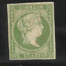 Sellos - isabel II nuevo * 1855 edifil 47 valor 2014 catalogo 745.-- euros marquilla roig al dorso - 44234975