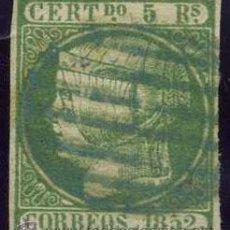 Briefmarken - Eds. 15, 1852, 5 reales isabel II, parrilla azul - 44305744