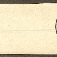Sellos: FISCALES - PÓLIZA 1858. Lote 44892140