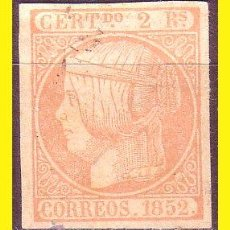 Sellos: 1852 ISABEL II EDIFIL Nº 14F (*). Lote 44961166