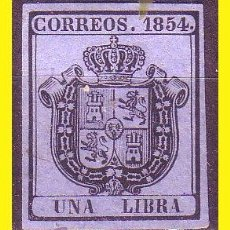 Sellos: 1854 ESCUDO DE ESPAÑA, EDIFIL Nº 31 (*). Lote 44961570