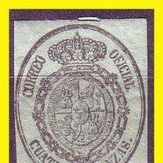 Sellos: 1855 ESCUDO DE ESPAÑA, EDIFIL Nº 37 * . Lote 44961744