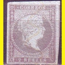 Sellos: 1855 ISABEL II EDIFIL Nº 42 (O) . Lote 44962055