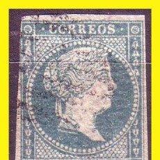 Sellos: 1855 ISABEL II EDIFIL Nº 45 (O) . Lote 44962151