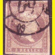 Sellos: 1855 ISABEL II EDIFIL Nº 50 (O) . Lote 44967090