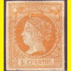 Sellos: 1860 ISABEL II EDIFIL Nº 52 (*). Lote 44967439