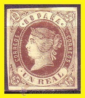 1862 ISABEL II EDIFIL Nº 61 (*) (Sellos - España - Isabel II de 1.850 a 1.869 - Nuevos)