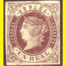 Stamps - 1862 Isabel II EDIFIL nº 61 (*) - 44967552
