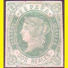 Sellos: 1862 ISABEL II EDIFIL Nº 62 (*). Lote 44967620