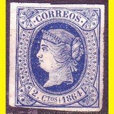 Sellos: 1864 ISABEL II EDIFIL Nº 63 (*). Lote 44977289