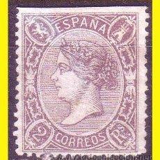 Sellos: 1865 ISABEL II EDIFIL Nº 79 (*) . Lote 44977549