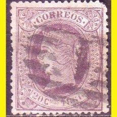 1866 Isabel II EDIFIL nº 86 (o)