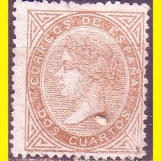 Sellos: 1867 ISABEL II EDIFIL Nº 87 (*) . Lote 44985097