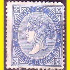 Sellos: 1867 ISABEL II EDIFIL Nº 88 (*) . Lote 44985144