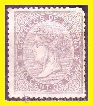 1867 ISABEL II, EDIFIL Nº 92 (*) (Sellos - España - Isabel II de 1.850 a 1.869 - Nuevos)