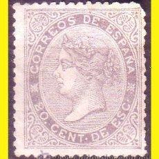 Sellos: 1867 ISABEL II, EDIFIL Nº 92 (*). Lote 44986502