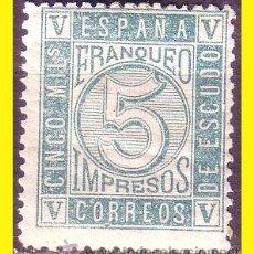 Sellos: 1867 ISABEL II, EDIFIL Nº 93 *. Lote 44986573