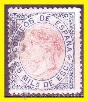 1867 ISABEL II, EDIFIL Nº 95 (O) (Sellos - España - Isabel II de 1.850 a 1.869 - Usados)
