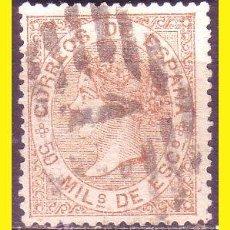 Sellos: 1867 ISABEL II, EDIFIL Nº 96 (O). Lote 44986716