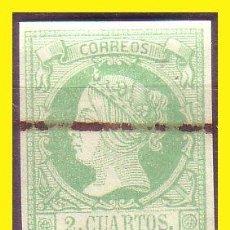 Sellos: 1860 ISABEL II, FILABO Nº 59PC (*) PRUEBA DE COLOR. Lote 44986806