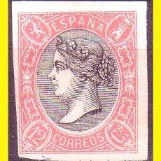 Sellos: 1865 ISABEL II, FILABO Nº 76PC (*) PRUEBA. Lote 44986838