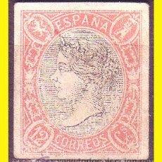 Sellos: 1865 ISABEL II, FILABO Nº 76PCA (*) PRUEBA. Lote 44986862