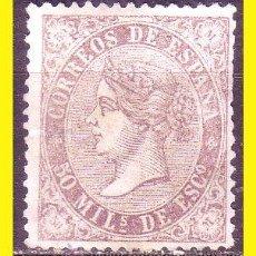 Sellos: 1868 ISABEL II, EDIFIL Nº 98 (*). Lote 44987550