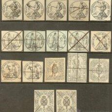 Sellos: FISCALES - LIBROS DE COMERCIO 1852/69. Lote 44990507