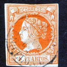 Sellos: 1860. ISABEL II USADO EDIFIL Nº 52 FECHADOR MATARÓ (BARCELONA). Lote 45787047
