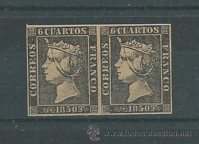 PAREJA DEL SELLO DE ESPAÑA Nº 1 FALSO SEGUI (Sellos - España - Isabel II de 1.850 a 1.869 - Nuevos)