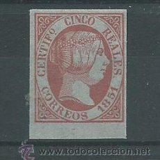 Sellos: ESPAÑA SELLOS Nº 9 DEL - 5 REALES ROSA - SELLO DE 1851 FALSO SEGUI. Lote 111839312