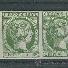 Sellos: ESPAÑA PAREJA DEL SELLO DEL Nº 20 DEL - 5 REALES VERDE - SELLO DE 1853 FALSO SEGUI . Lote 45844943