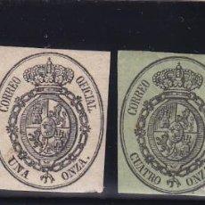 Sellos: ESPAÑA : 35/38 * AÑO 1955 . ESCUDO DE ESPAÑA . .. Lote 46000890