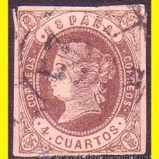 Sellos: 1862 ISABEL II, EDIFIL Nº 58 (O) RUEDA DE CARRETA Nº 53 DE ÉCIJA. Lote 46466567