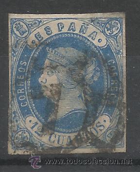 ISABEL II RUEDA CARRETA 7 SEVILLA 1862 EDIFIL 59 VALOR 2014 CATALOGO 12.-- EUROS (Sellos - España - Isabel II de 1.850 a 1.869 - Usados)