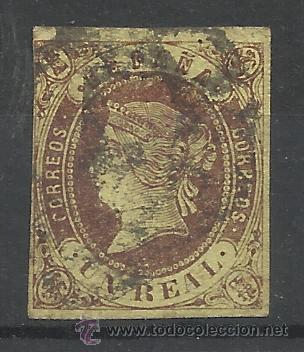 ISABEL II RUEDA CARRETA 7 SEVILLA 1862 EDIFIL 61 VALOR 2014 CATALOGO 29.-- EUROS (Sellos - España - Isabel II de 1.850 a 1.869 - Usados)
