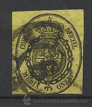 ISABEL II RUEDA CARRETA 6 MALAGA 1855 EDIFIL 35 (Sellos - España - Isabel II de 1.850 a 1.869 - Usados)