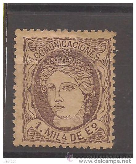 EFIGIE ALEGORICA DE ESPAÑA EDIFIL 102* (V.C.11,50€) (Sellos - España - Isabel II de 1.850 a 1.869 - Nuevos)