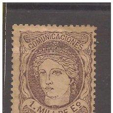 Sellos: EFIGIE ALEGORICA DE ESPAÑA EDIFIL 102* (V.C.11,50€). Lote 46985790