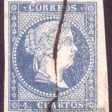Sellos: ESPAÑA. (CAT.48A/GÁLVEZ - ). 4 CTOS. ENSAYO COLOR AZUL EN SELLO TIPO II. NO CONOCIDO POR GÁLVEZ. RRR. Lote 47240447
