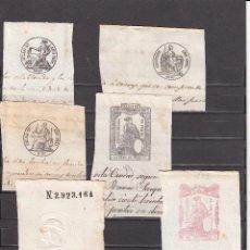 Sellos: LOTE COLECCION DE 6 FISCALES DE 1851 A 1875 ---OCASION----. Lote 47695157