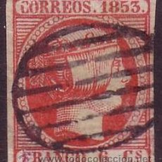 Sellos: ESPAÑA. (CAT. 17). 6 CTOS. VARIEDAD DEL CLICHÉ (TORT Nº A18 FASE DEFINITIVA). MUY BONITO.. Lote 47718766